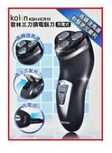 【中彰投電器】Kolin歌林(充電式)三刀頭電動刮鬍刀,KSH-HCR10【全館刷卡分期+免運費】