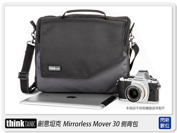 【0利率,免運費】thinkTank 創意坦克 Mirrorless Mover 30 可腰掛 平板 MM664