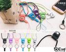 【細版 二段式手機掛繩】指環式設計可拆式手機相機均可適用手機掛繩相機掛繩掛繩吊飾掛脖繩子