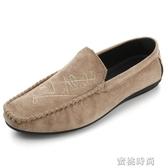 豆豆鞋春季男2020新款韓版潮流一腳蹬鞋子休閒男士老北京布鞋男鞋 『蜜桃時尚』