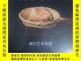 二手書博民逛書店罕見現代藝術食譜Y24637 [美] 瑪麗 • 安 • 查奧斯