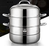 蒸鍋304不銹鋼三層加厚多層蒸鍋蒸籠1層2二層家用鍋具湯鍋電磁爐【櫻花本鋪】
