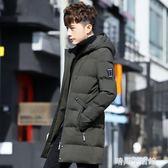 冬季羽絨服男中長款2018新款韓版棉衣男裝加厚外套修身個性潮棉襖 晴川生活館