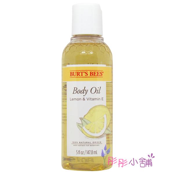 【彤彤小舖】Burt s bees 蜜蜂爺爺 好香檸檬油 5oz(147.8ml) 美國原廠 新包裝