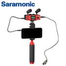◎相機專家◎ Saramonic 麥克風 手機收音介面 SmartMixer 含手柄/夾座 適用iOS 安卓系列 公司貨