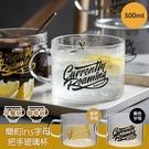 簡約INS字母玻璃杯 早餐杯 咖啡杯 SE6987