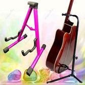 七夕情人節禮物吉他架 木吉他電吉他通用架子A架支架吉他架子折疊jy