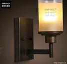 INPHIC- 美式鄉村風格臥室牆燈歐式復古走廊玻璃單頭鐵藝蠟燭台壁燈-A款_S197C