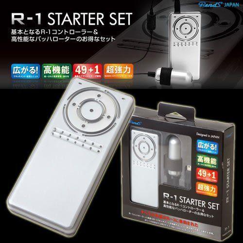 【伊莉婷】日本 R-1 (R1 巴赫 起動機裝置組套) R1 Starter Set ( R1控制器 + 震蛋 )