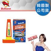 【Bullsone】RainOK玻璃撥水劑(強效防撥水6個月)