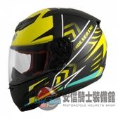 [安信騎士] THH T80 彩繪 金鋼狼 消光黑黃藍 全罩 小帽體 3M吸濕汗專利內襯 安全帽 雙D扣 T-80