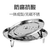 加厚不銹鋼蒸架蒸盤器蒸包子電飯煲蒸格高壓力蒸鍋篦子蒸架支盤架【販衣小築】