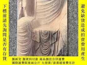 二手書博民逛書店ESKENAZI罕見1997年6月 圖錄 sculpture and ornament in early chin
