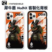 犀牛盾 BOUNCE Mod NX 客製化透明背板 iPhone 11 Pro ixs max ixr ix i8 i7 背板 BOUNCE MAN POSTER