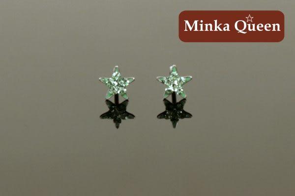 德國鈦鋼 可愛小星星造型綠色精緻水鑽抗敏耳環(一對)(5 mm)