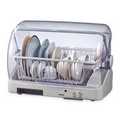 ★名象★溫風循環式烘碗機  TT-865