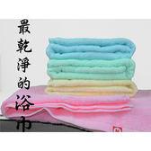 儂儂non-no (60076)最乾淨浴巾(68x136cm)1入 4色可選【小三美日】