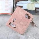 小錢包女短款韓版時尚百搭簡約學生錢夾可愛森繫卡【快速出貨】