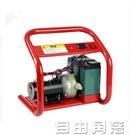 充電式抽水機 農用澆菜水泵便攜式戶外抽水機家用小型12v充電式自動抽水泵吸水 CY 自由角落