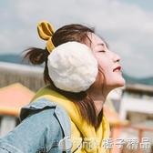 耳罩保暖女冬可愛百搭耳套冬季耳暖護耳冬天耳包仿皮草學生耳捂   (橙子精品)