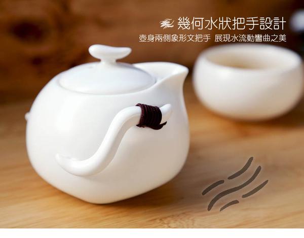 定窯巧雲茶海-(185ml) 公道杯 分茶器 分茶杯 公杯 茶具配件 現貨