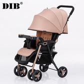 超輕便攜嬰兒推車可坐躺折疊