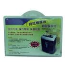 【奇奇文具】STAT 碎紙機專用潤滑保養包(1包12片)