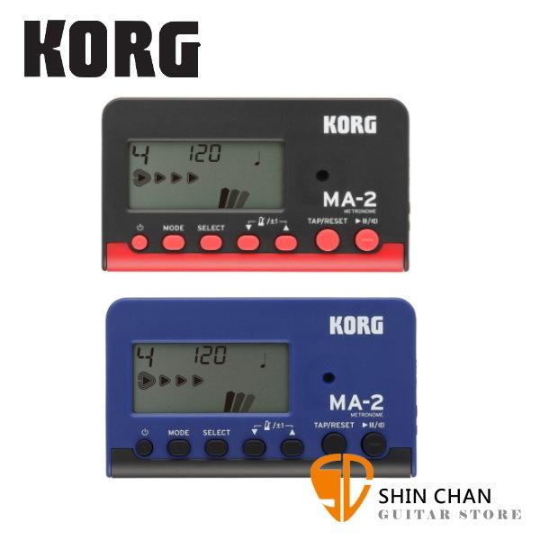 KORG MA-2 節拍器 MA2 / 台灣公司貨 korg節拍器 MA-1/MA1 新款