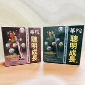 金德恩 台灣製造 一盒裝 華陀 扶元堂 聰明成長-男性/女性 兩性可選 (60錠/盒)