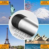 快煮壺 旅行燒水壺全球通用迷你保溫加熱電熱水杯便攜304不銹鋼電熱水壺