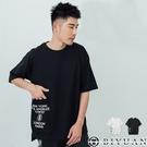 出清不退換 寬鬆大口袋 【OBIYUAN】短T 圓領短袖T恤 上衣 【JG5534】
