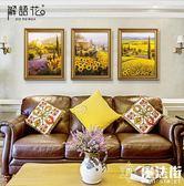 客廳掛畫沙發背景墻畫風景油畫玄關三聯 魔法街