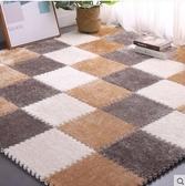 辦公室拼接地毯臥室滿鋪方塊可愛榻榻米爬行泡沫地板墊子拼圖家用【舒棉絨30*30*1.0CM
