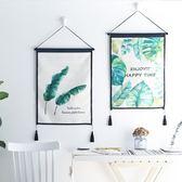 北歐ins風臥室客廳上裝飾創意背景面掛布壁裝飾品掛飾軟裝  萬聖節禮物