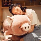 豬公仔抱枕可愛女生抱著睡覺的娃娃毛絨玩偶超萌搞怪韓國網紅玩具