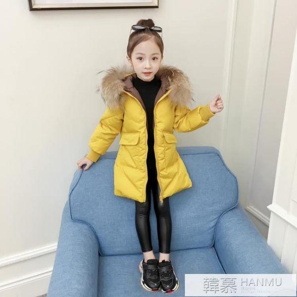 女童中長款棉衣中大童秋冬加厚羽絨棉服2019新款韓版女孩洋氣外套 韓慕精品