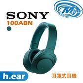 《麥士音響》 SONY索尼 h.ear 耳罩式耳機 100ABN 5色