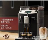咖啡機賽意咖 LIRIKA 咖啡機家用全自動進口意式商用辦公室一體機 【四月特賣】 XL 220v