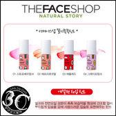 【即期品】韓國 THE FACE SHOP 菲斯小舖 奶油甜心乳 唇露 唇蜜 唇彩 光澤 少女時代 4g 甘仔店3C配件
