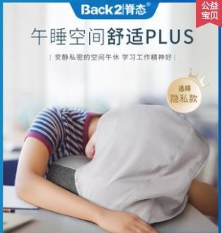 脊態午睡枕午睡神器午休枕午休神器趴睡枕學生辦公室兒童趴著睡 NMS小明同學