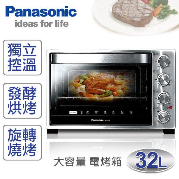 雙喬嚴選 SFL Panasonic國際牌 32L雙溫控  發酵烤箱 NB-H3200