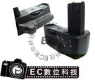 【EC數位】美科 Meike Sony 專用 VG-C90AM VGC90AM 垂直手把 長時間攝影垂直穩定把手 A850 A900
