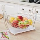 筷籠 創意水果籃客廳果盤瀝水籃水果收納籃搖擺不銹鋼糖果盤子現代簡約