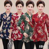 大尺碼媽媽套裝 媽媽加絨T恤打底衫套裝中老年女40歲50長袖襯衫兩件套OB3726『易購3c館』