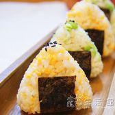 三角飯團模具大小號套裝日本紫菜包飯做壽司器三角形便當工具模型 小時光生活館