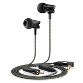 森海塞爾 SENNHEISER IE800 頂級旗艦入耳式耳機 來店享更低價! 知名網站What HI-FI五星評價