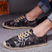 漁夫鞋 帆布鞋 韓版一腳蹬懶人鞋 手工編織鞋【非凡上品】nx2487