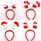 聖誕髮箍聖誕老人彈簧髮箍  鹿角髮飾 彈簧鹿角髮箍 亮片鹿角髮箍  頭飾 88249