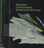 二手書R2YB《Introduction to Semiconductor Ma