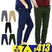 『大量現貨.快速出貨』束繩合身縮口褲-嚴選熱銷人氣款《99968026》共5色『RFD』